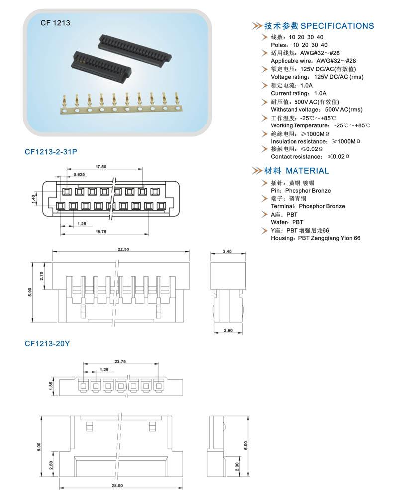 cf1213 yueqing wanxin electronic technology co ltd professional rh wx cn com